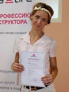 Екатерина Куйда